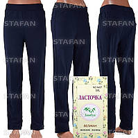 Женские штаны Nailali A457-2-2 5XL. Размер 50-54.