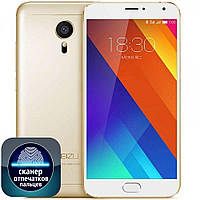 Meizu MX5e 32GB Gold Meizu