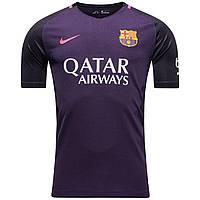 Футбольная форма 2016-2017 Барселона (Barcelona), Nike, выездная, фиолетовая