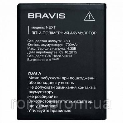 Аккумулятор Original Bravis Next