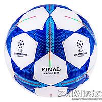 Мяч футбольный Лига чемпионов Final 2016 (FB0008)