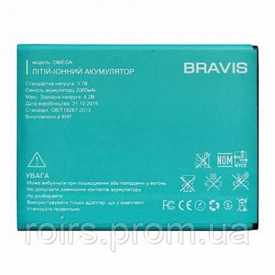 Аккумулятор Original Bravis Omega