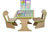 Игровой столик растущий +2 стульчика, Обучающий 301FP