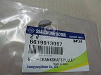 Шпонка под шкив коленвала (производитель SsangYong) 6619913067
