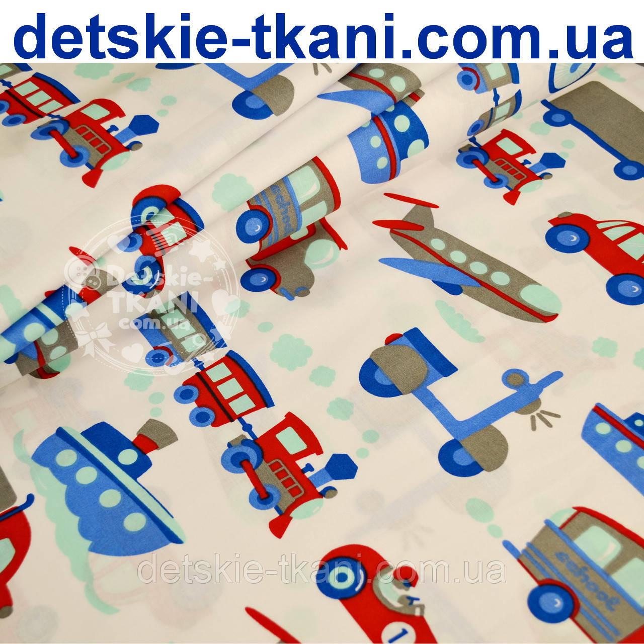 Ткань хлопковая с паровозами, самолётами и кораблями синего и красного цвета (№ 725а)