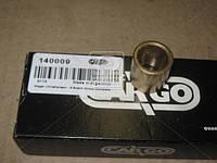 Втулка стартера (производитель Cargo) 140009