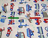 Ткань хлопковая с паровозами, самолётами и кораблями синего и красного цвета (№ 725а), фото 2