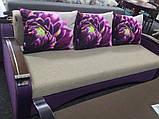 Комфортний диван Сіті з дерев'яними підлокітниками, фото 7