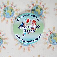 Значки Для выпускников детского сада, фото 1