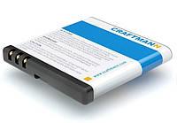 Аккумулятор для Fly SL140 DS, батарея BL5402, CRAFTMANN