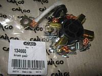 Щеткодержатель стартера (производитель Cargo) 134660