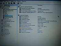 Б/у ноутбук HP Compaq 6910p 2.2 cpu,Intel Core 2 Duo T7500, 2gb/80gb