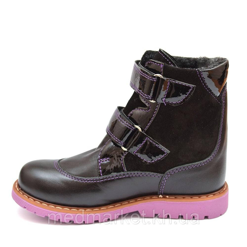 Ботинки ортопедические Форест-Орто 04-522
