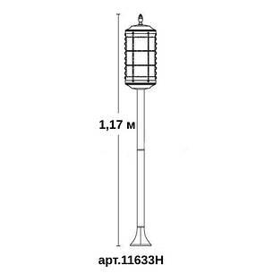 Садово-парковый светильник LUSTERLIGHT Lettera 11633H, фото 2