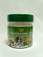 Поліензим 10 (протипаразитарний)