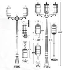 Садово-парковый светильник LUSTERLIGHT Lettera 11633H, фото 3