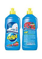 Средство для мытья посуды GALA Ягода 500 мл