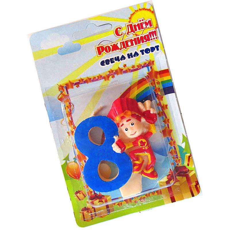 """Свеча - цифра в торт Фиксики """"8"""""""