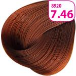 Стойкая СС крем-краска для волос KRASA с маслом амлы и аргинином тон 7.46 Блондин медно махагоновый