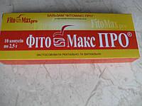 "Свечи ""фитомакс про"",  №10, Феникс"