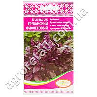 Базилик Ереванский фиолетовый 0.5 г