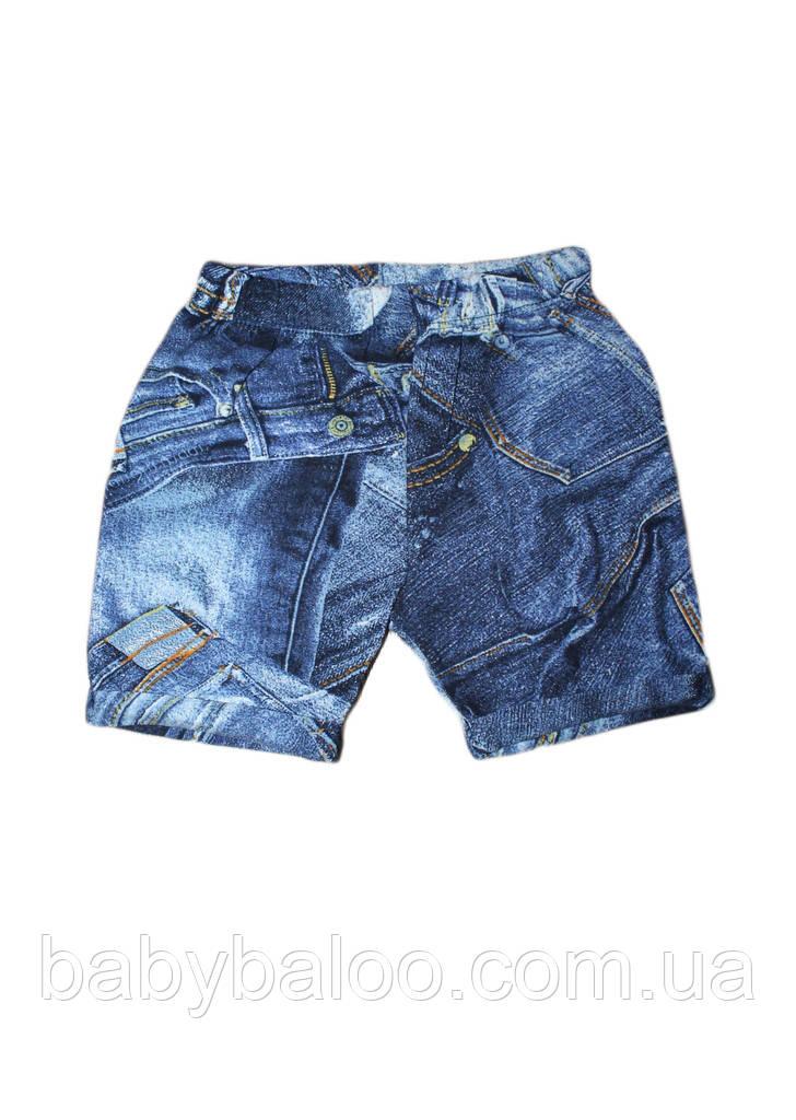 Шорты для девочки имитация джинс (от 5 до 8 лет)