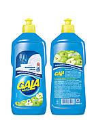 Средство для мытья посуды GALA Яблоко 500 мл