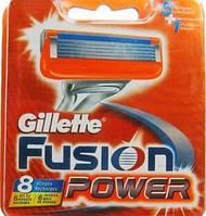 Лезвия Gillette Fusion, Fusion Power упаковка 8 шт
