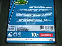 Масло гидравлическое OILRIGHT МГЕ-46В (Канистра 10л) 2601