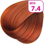 Стойкая СС крем-краска для волос KRASA с маслом амлы и аргинином тон 7.4 Блондин медный интенсивный