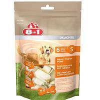 Кости 8 in 1 Delights Value Bag S для собак жевательные, с мясом, 6 шт