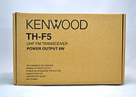 Рация Kenwood TH-F5