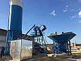 Мобильная бетоносмесительная установка МБСУ-15С от производителя KARMEL, фото 5