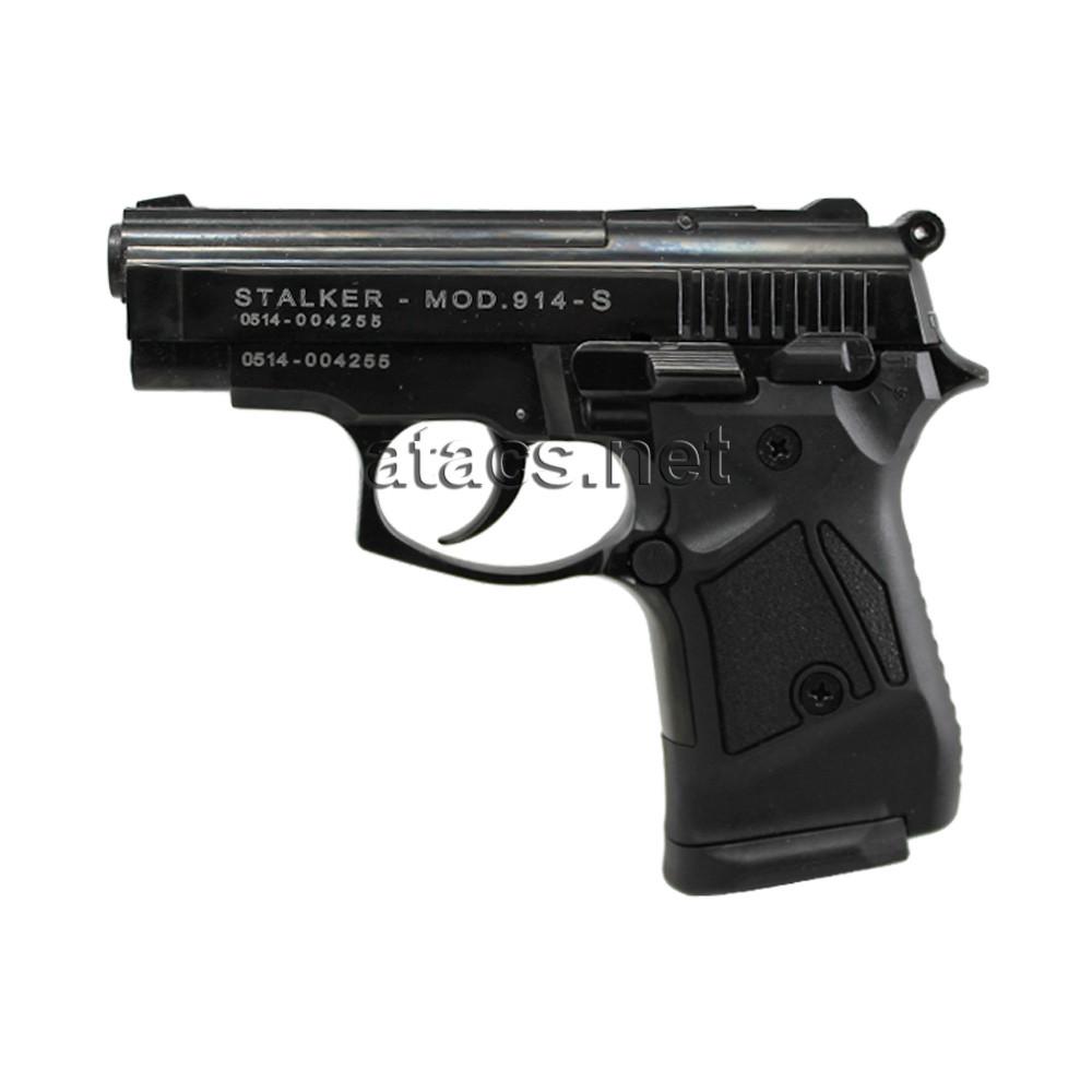 Пистолет стартовый Stalker 914