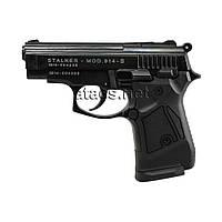 Пистолет стартовый Stalker 914, фото 1