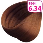 Стойкая СС крем-краска для волос KRASA с маслом амлы и аргинином тон 6.34 Темный блондин золотисто-медный