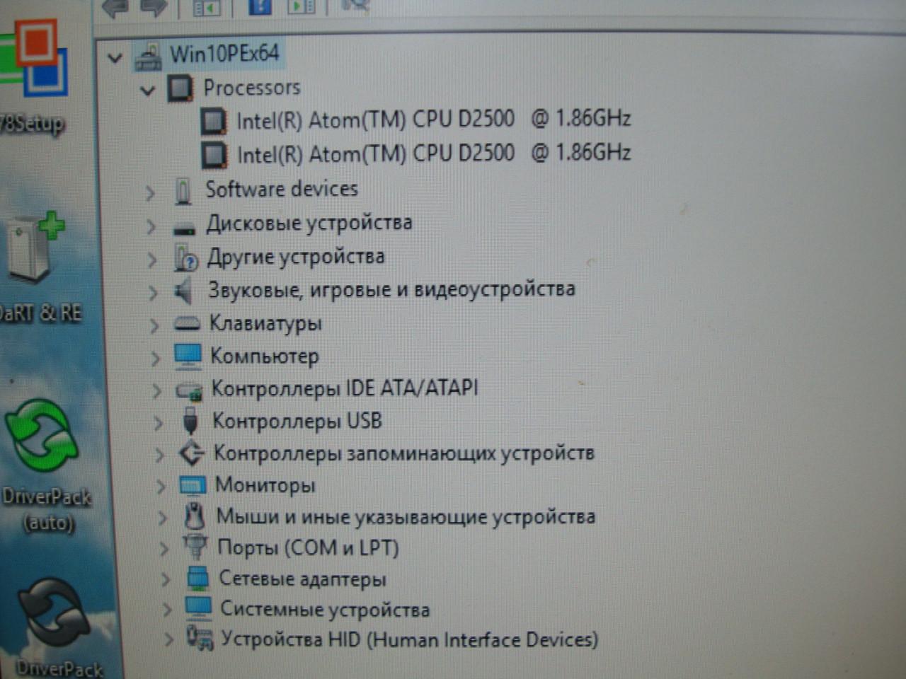 Б/У мини пк Patriot Optim mini (rim 2000)