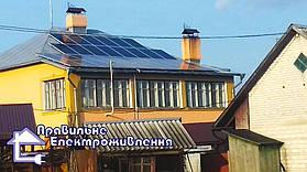 Мережева сонячна електростанція 10 кВт с. Новий Витків 1