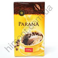 Кофе молотый  Parana 500гр (Парана) мягкая упаковка