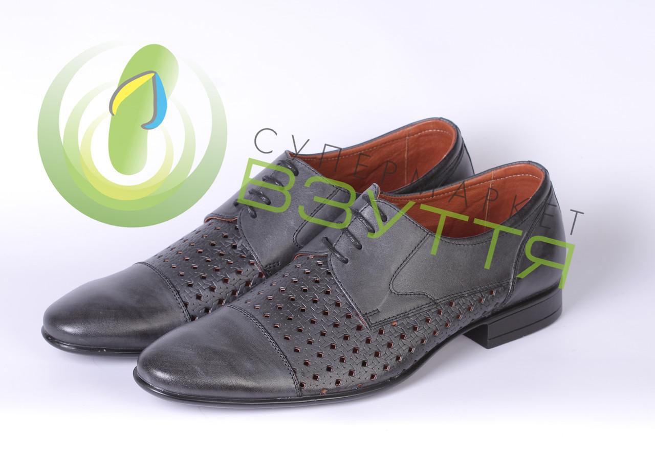 Туфли классические Mida .Арт 13273  43,44,45 размеры