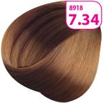 Стойкая СС крем-краска для волос KRASA с маслом амлы и аргинином тон 7.34 Блондин золотисто-медный