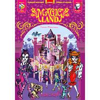 Книга-конструктор из картона: Замок Монстресс. Magic Land.
