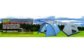 4-х местная палатка Green Camp, фото 2