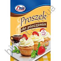Разрыхлитель теста (Пекарский порошок) Emix Польша 18г.*30шт