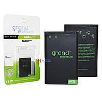 Аккумулятор HTC  Rhyme G19/S510/Raider 4G