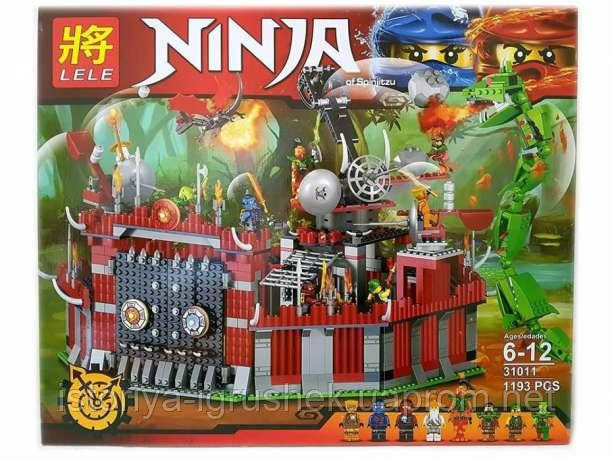 Конструктор Lele ninja 31011