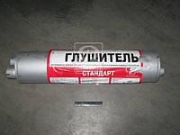 Глушитель ЗИЛ 130 (производитель Автоглушитель, г.Н.Новгород) 130-1201010