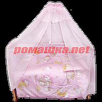 Набор в детскую кроватку из 7 предметов: постель, защита, балдахин, большое одело 140х100,подушка,100% хлопок Розовый