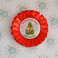 Значки с розетками Красными для выпускников и первоклассников