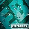 Евробарьер™ супердиффузионная мембрана
